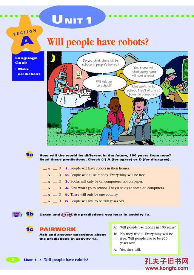 英语 八下 人教版 八年级 下册 英语书课本 初二英语下册教材 八年级英图片