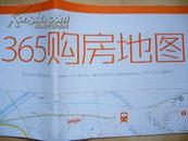 365购房地图2014年新版(天津市区和新四区楼市地图)