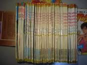 32开漫画  尼罗河女儿  39本和售  海南摄影美术出版社