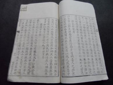 丹图片全集_清 白纸写刻本【胡庆余堂丸散膏丹全集】全一厚册