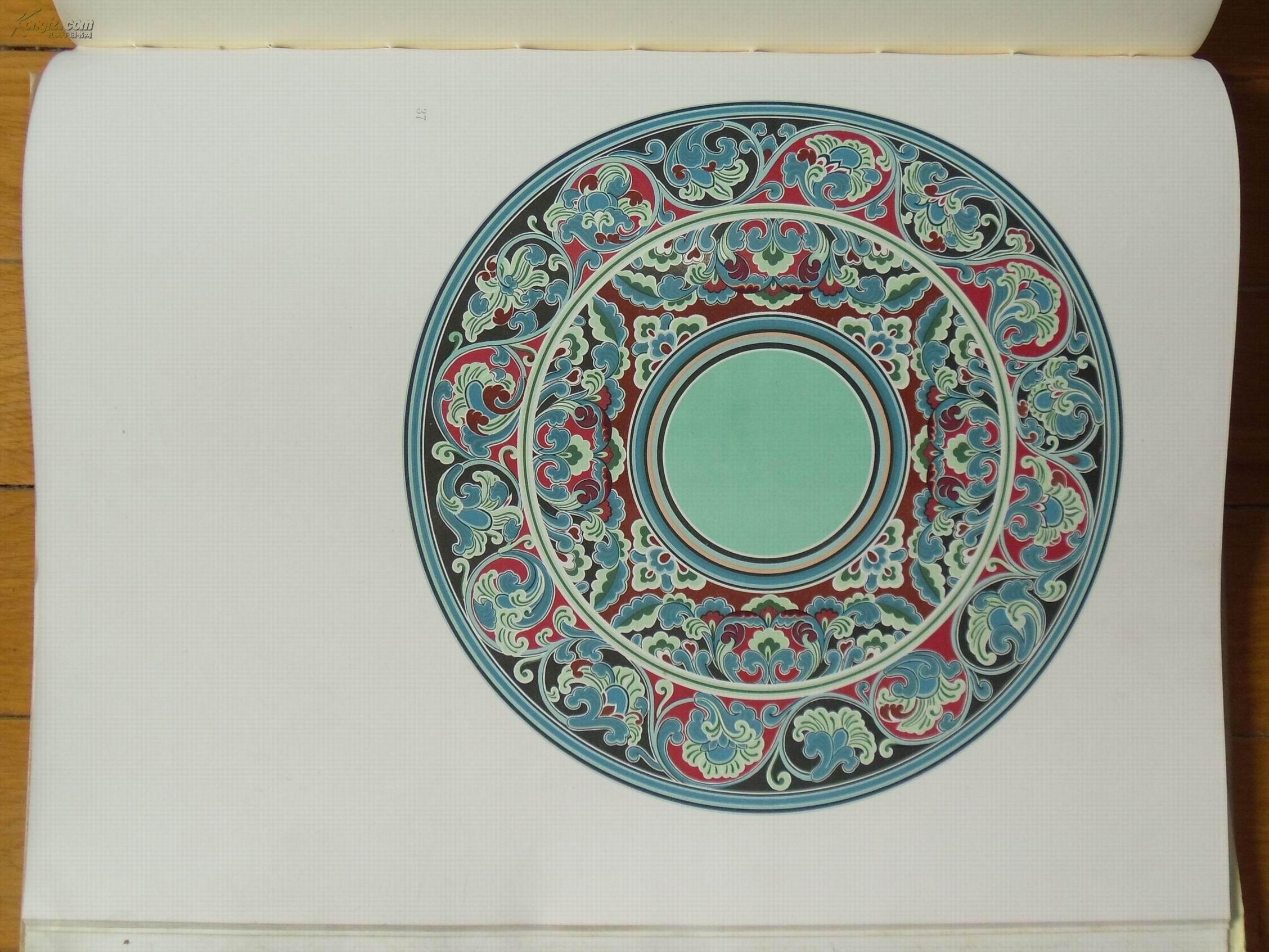 敦煌唐代图案选(6开精装带匣盒)图片