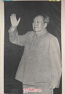 文革老照片 毛主席照