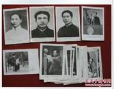 经典怀旧七十年代纪念毛主席逝世一周年照片资料 1~63 没有3 好品