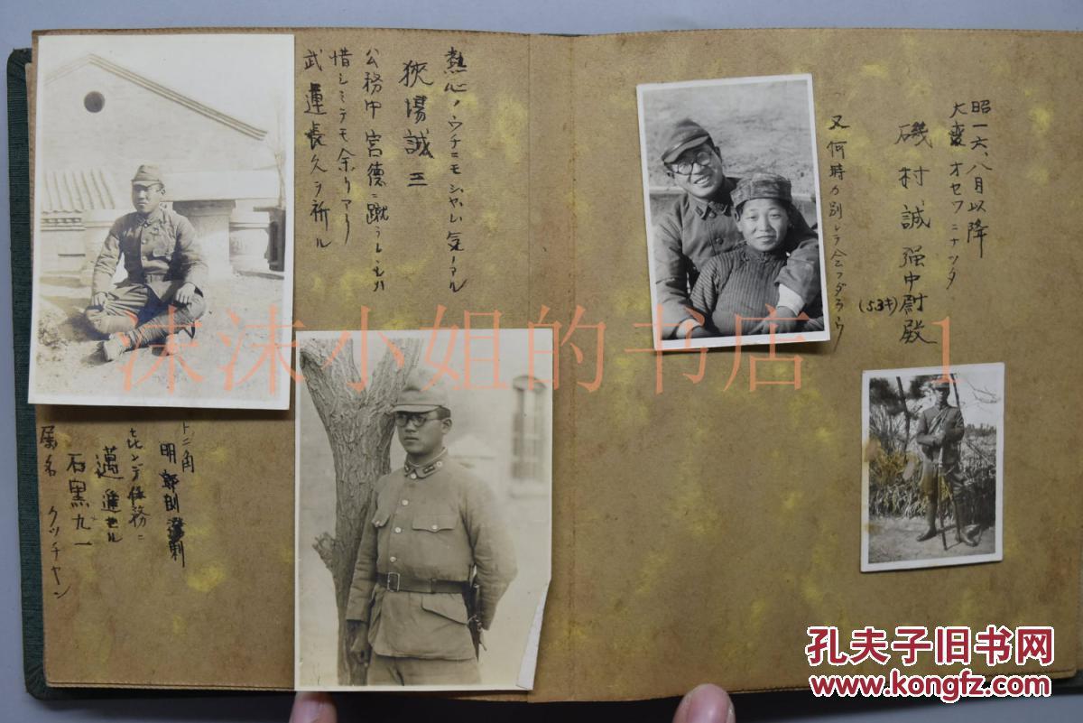 侵華史料《侵華日軍黑沢定雄私人相冊》一冊 日軍個人圖片