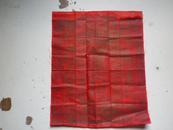 稀见约清代《出生礼书》绢绸料  38x32