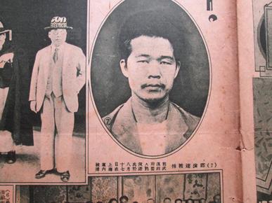 宋美龄 哀戚 蒋介石 两次画面 于凤至宋子文孔祥熙宋子良宋子安,林