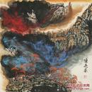 【陈亮】,彩墨山水,著名画家, 山水 写意,《 秋色 无边....》,尺寸:68×68厘米(四尺斗方)............(2元买不到)............