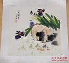 (注意:跨大步加价)!!!....真迹,画家手绘,镜心,《 小鸟VS兰香 》,花鸟装裱后50厘米×50厘米,画芯40*40厘米............2元买不到.......