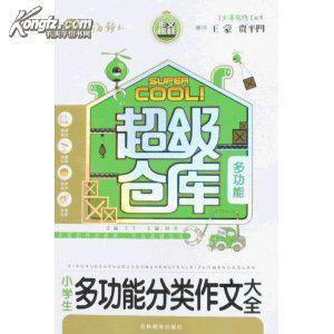 【图】上海高中生全国作文新品郎说明文金奖考高中的中国图片