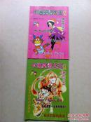 卡通英语大王 趣味小学版 1至6期