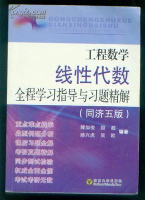 国际金融新编(第四版)姜图片