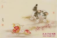 .米春茂 ,画猫名家,中国美术家协会会员、 花鸟工笔,《足下留情》 ,尺寸:64厘米×43厘米...........(2元买不到)...........
