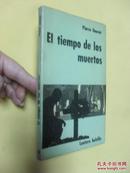 西班牙文原版    El tiempo de los muertos. Pierre Gascar