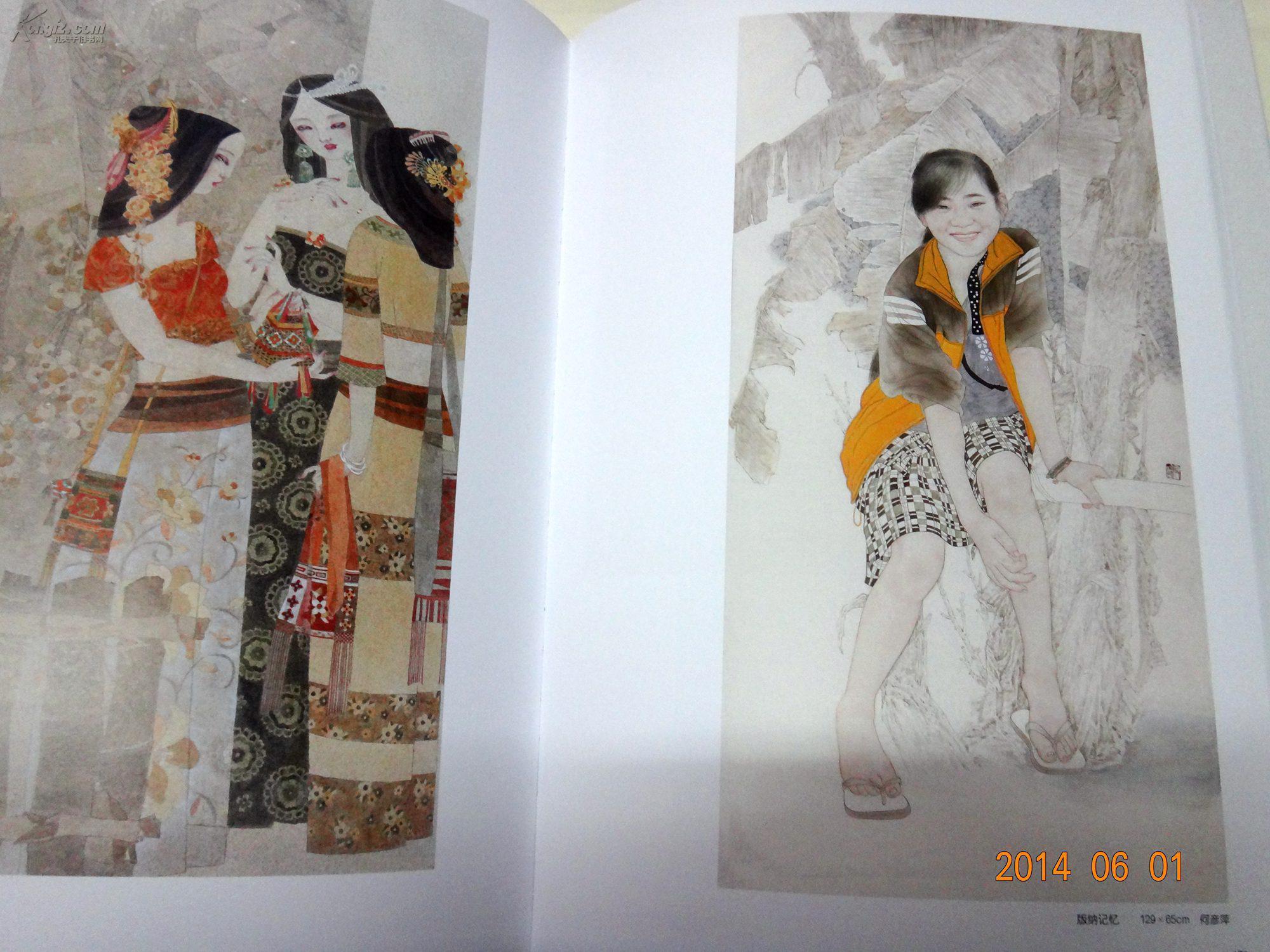 【图】大美西双版纳---全国工笔画学术展作品集图片