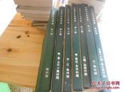 中国历史地图集  2--8册7本合售 第八册品很差 其他6本9品