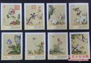中国台湾 2016故宫古画邮票:仙萼长春 (上辑)