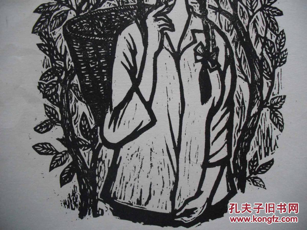 黑白木刻版画 采桑姑娘图片
