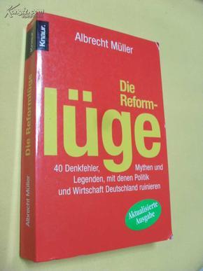 德文原版    Die Reformlüge -       Albrecht Müller