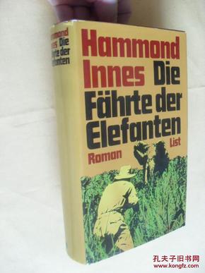 德文原版      Die Fährte der Elefanten. Hammond Innes(the big footprints)