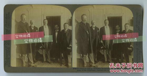 清末民国时期立体照片--日俄战争的最后一幕,美国总统罗斯福与日本俄国代表在五月花舰上签订和平协议后合影