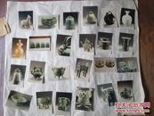 一组上海博物馆流出的馆藏文物(古玩玉器等)照片(八十年代---152张)