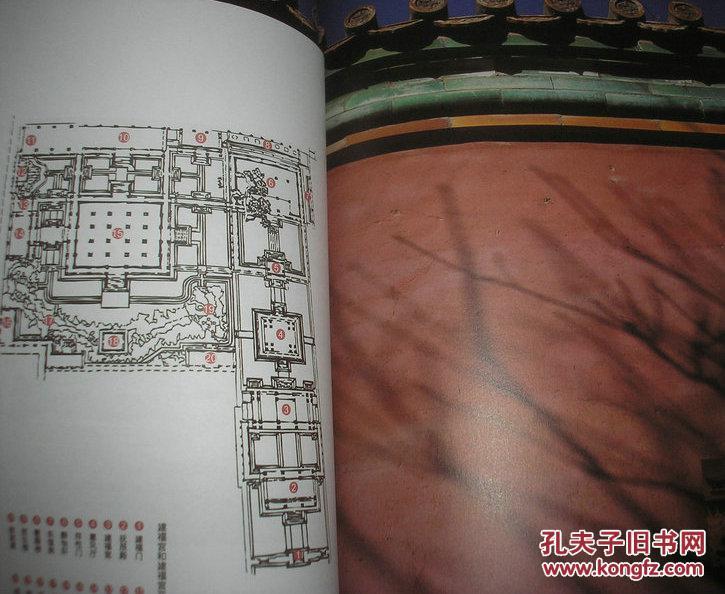 90生活潮_【加盟】2012生活潮流新款时尚流行漆皮男鞋