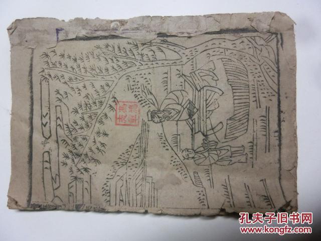 【图】广玉匣记价格前时马六壬课_天罡:600.视频豪基区图片