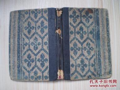 中国神话研究ABC  上册