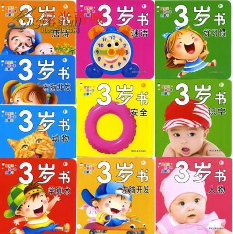 【图】儿童故事书籍童话宝宝睡前故事书婴幼儿正版0