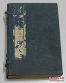 李太白集 仿原本影印 民国1913年文瑞楼白纸精印8册全 品好