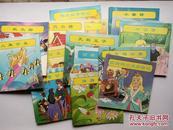 彩色童话天地:老虎与小黑、欧滋玛公主历险记、小蜜蜂、灰姑娘、小公子、拇指姑娘等   16本合售  一版一印  详见描述