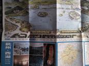 地图 杭州 西湖