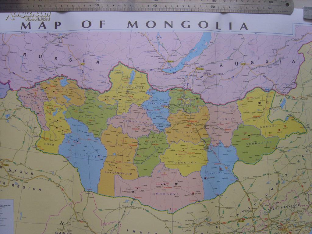 蒙古国地图(英文)100cm*55cm