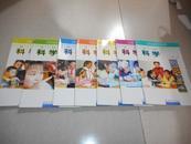 小学科学3--6年级全套共8本合售