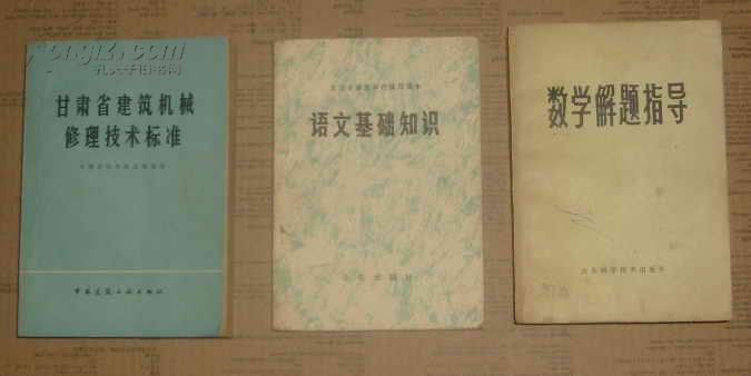 甘肃省建筑机械v小区技术标准16028-03-41-74小区景观设计的原则图片