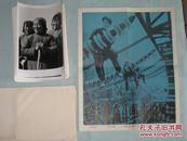 三大革命斗争中的妇女   一套15张全  8寸   新中国妇女资料   新华社老照片 B箱