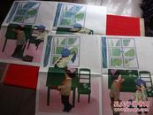 幼儿园看图讲述教育挂图 大班·第三辑9(6、7) [哪里来的脚印]