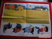 幼儿园看图讲述教育挂图 小班8(8) [赶鸡]
