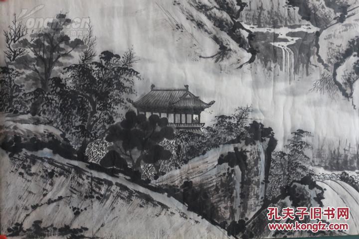 中华书画家协会山水画院副院长图片
