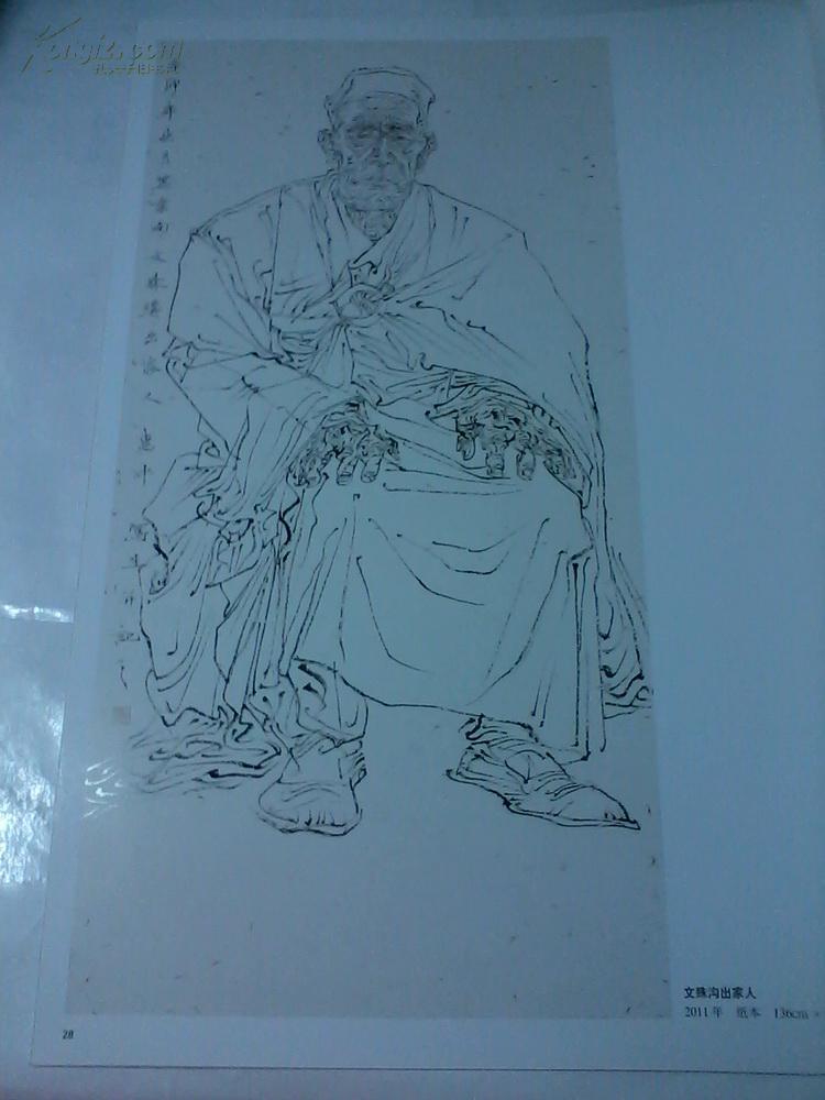 任惠中线描人物写生集 任惠中作品集 大匠之门 北京工艺美术出版社图片
