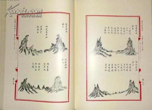-永乐大典十七卷图片