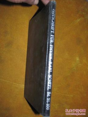 1936年德文原版 德国物理学杂志(51--100卷索引)