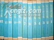 朱自清全集(全十二册 1-11册精装  第12册平装 原箱装).