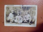 【老照片】三战士合影1951年/有十字型折痕