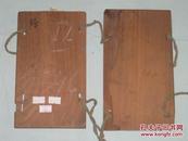夹板   老木制一对   一块长22cm/12.5cm  另一块长21cm/12.5cm    46号