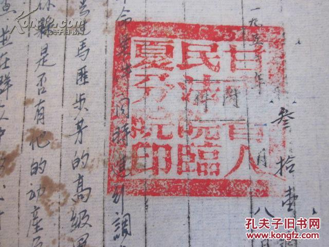 庆阳1950年人口_2000年的庆阳图片