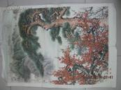 34  年画   松梅颂  关山月画