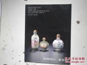 香港苏富比 2015年6月 玛丽及庄智博鼻烟壶珍藏