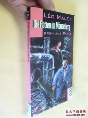 德文原版     Die Ratten im Mäuseberg. Krimi aus Paris.