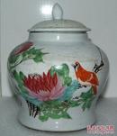 粉彩将军罐   民国   景德镇   珠山   完整茶叶罐     盖后配  (高16.2cm底径11cm)